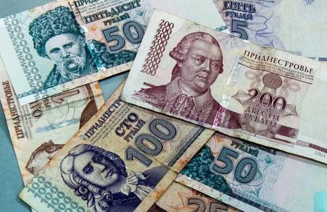 В Молдове взятка в «приднестровских рублях» не является преступлением