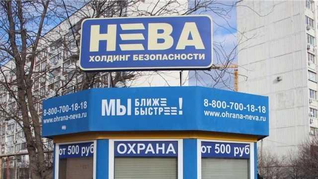 Ткачев «подминает» юг России?