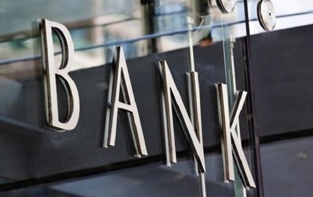Выручка дюжины крупнейших инвестиционных банков мира упала на 11%