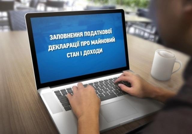 Чиновник МВД Дмитрий Бут попался на лжи в декларации