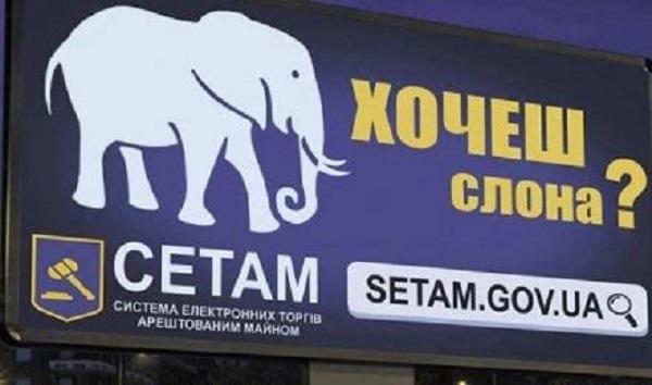 Подельники «комбинатора» Довбенко сделали СЕТАМ коррупционной монополией