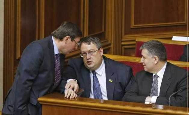 Михаил Пластун. Кандидат коррупционных наук от Авакова и Геращенко