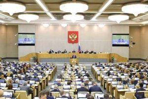 В России могут легализовать демонстрацию свастики