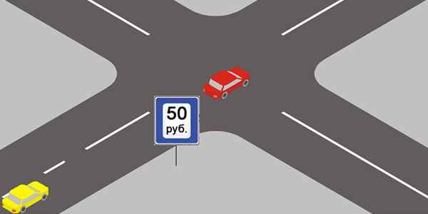 Водителей заставят платить за проезд перекрестков
