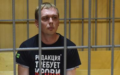 Подмосковные латифундии полковника Андрея Щирова