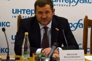 Белгородские энергетики сели без ОПС