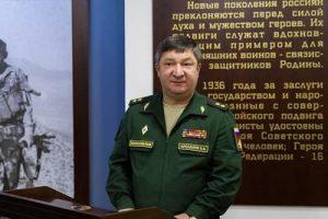 """Халила Арсланова ввели в дело """"Воентелекома"""""""