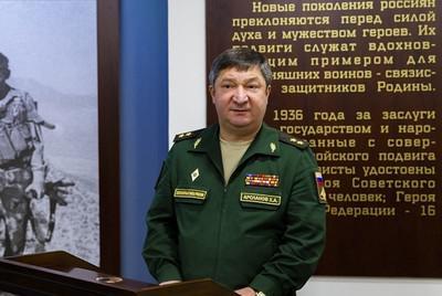 Халила Арсланова ввели в дело «Воентелекома»