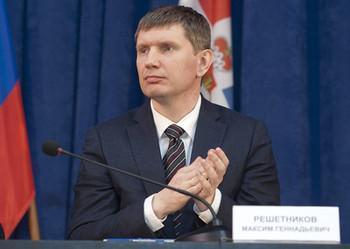 Максим Решетников взял квадратными метрами