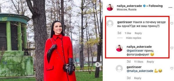 Офшорные дары главы ВТБ Андрея Костина ведущей «России-1» Наиле Аскер-Заде
