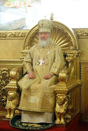 Кубышка Кирилла