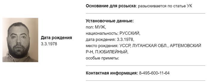 Владимир Бондаренко разгружал наличность броневиками