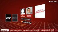 Ликвидирована фирма «CLUB FIRST»: остался налоговый долг более полумиллиона евро