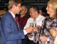 Суд оштрафовал председателя партии «Согласие» Нила Ушакова (видео)