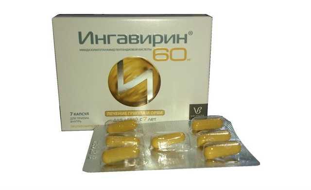 Маркетинг или смерть. Кто во время коронавируса продвигает на российском рынке сомнительный «Ингавирин»