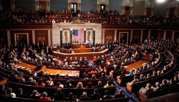В Сенате США не признали победу Байдена и выразили поддержку Трампу