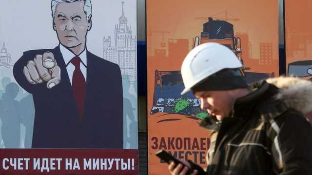 Москва потратит без конкурса на строительство клиник 80 млрд руб. Их распределит некоммерческая организация