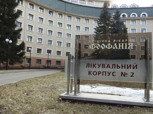 Зеленского и Ермака с COVID-19 госпитализировали в «Феофанию»