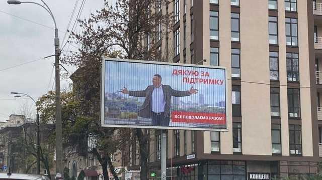 Виталий Кличко улетел в Египет на кайт-сафари. Мэр Киева отмечает победу на выборах в теплых краях