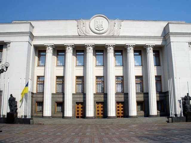 Раду «заминировала» 52-летняя киевлянка из-за карантина: детали