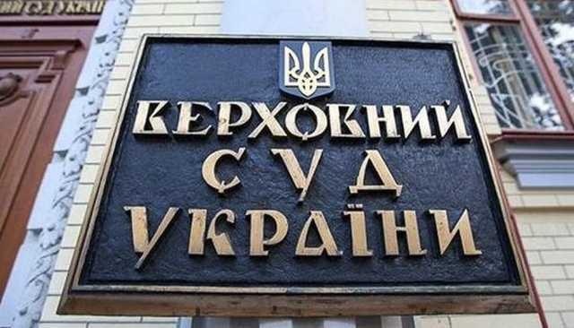 """Верховный суд возобновил рассмотрение спора между """"Приватбанком"""" и Боголюбовой на 500 млн"""