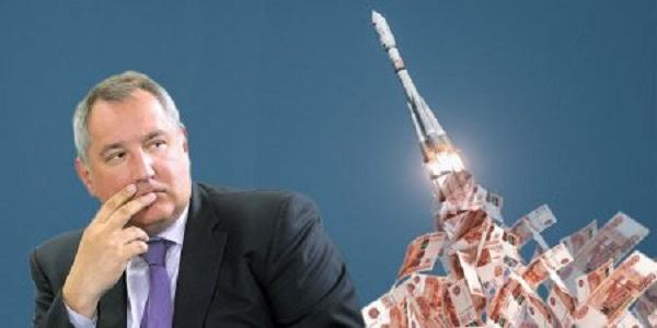 Под Маском Рогозина не узреть