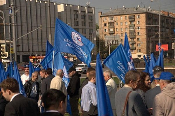 Верховный суд ликвидировал партию племянника Путина