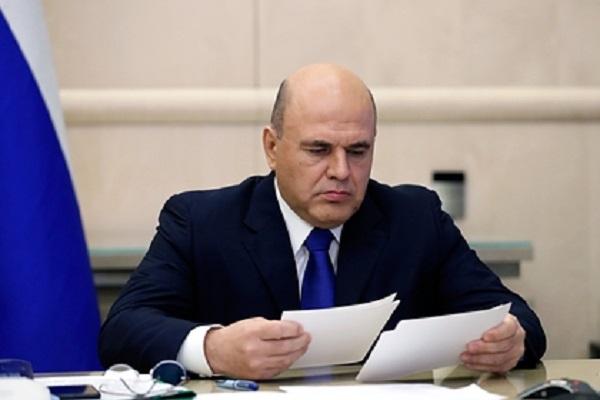 Мишустин распорядился выделить еще 61,8 миллиарда рублей для выплат на детей