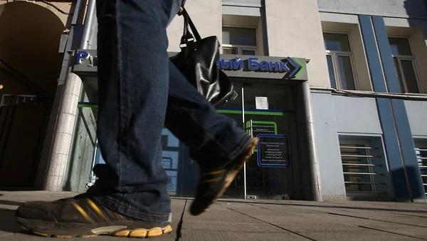 Полиция добивается заочного ареста бывшего предправления Русского ипотечного банка