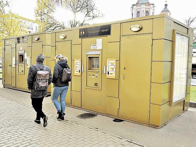 Кто озолотился на «золотых туалетах»