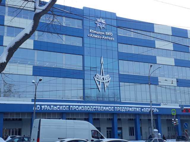 Об «участии менеджмента «ММК» в хищениях средств оборонного концерна «Алмаз-Антей»
