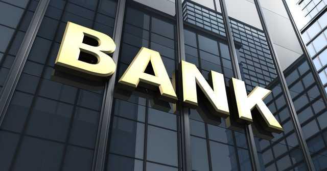 СКР предъявил обвинение руководству «Ринвестбанка». Ущерб — 1,3 млрд рублей