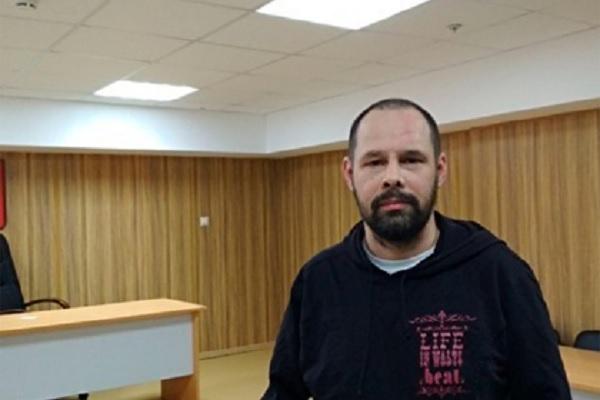 ФСБ потребовала арестовать блогера за терроризм