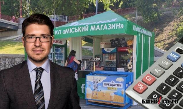 Экс-подчиненного Андрея Андрущенко судят за присвоение денег и служебный подлог
