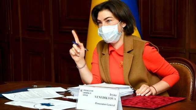 Генпрокурор Венедиктова категорически не намерена уходить в отставку — СМИ
