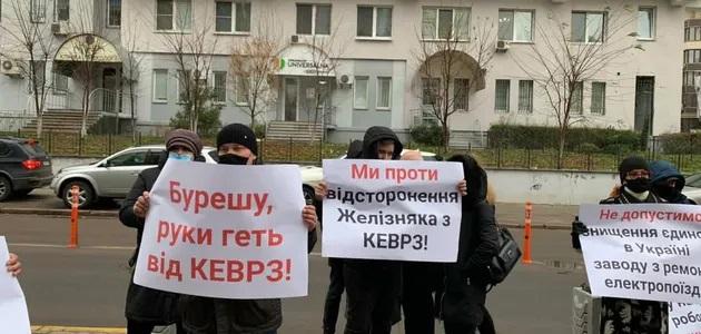 В электровагоноремонтный завод в Киеве вернулась команда Дутчака, уволенного за хищения