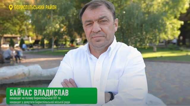 Какая разница: хамелеон и перебежчик Владислав Байчас снова поменял цвет, теперь он зеленый