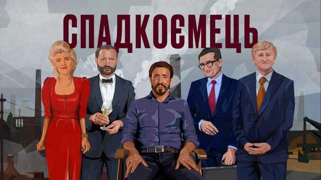 В семье не без сына-наркомана: фильм об убийстве Щербаня вызвал раздор среди его наследников