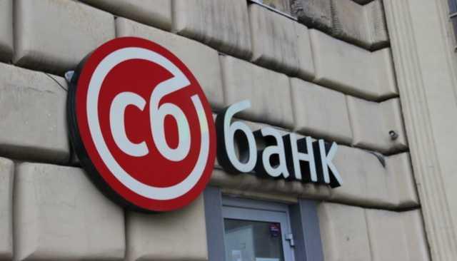 «Новая газета» зачистила материал о миллиардах дочерей президента Азербайджана в российском банке