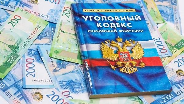 Самарская ОПГ платила силовикам автомобилями