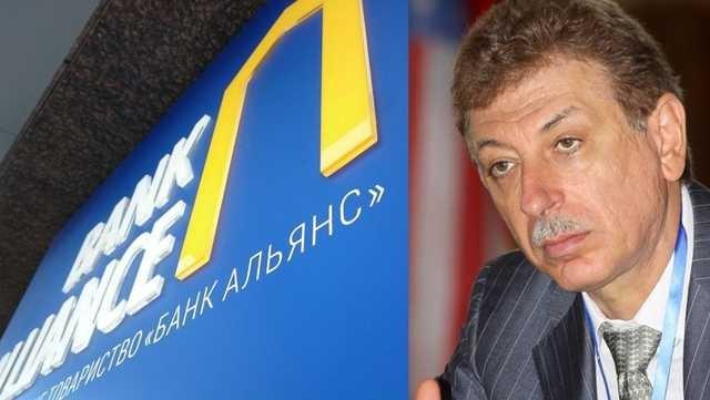 Александр Сосис и банк «Альянс»: беспредел в банковской сфере продолжается