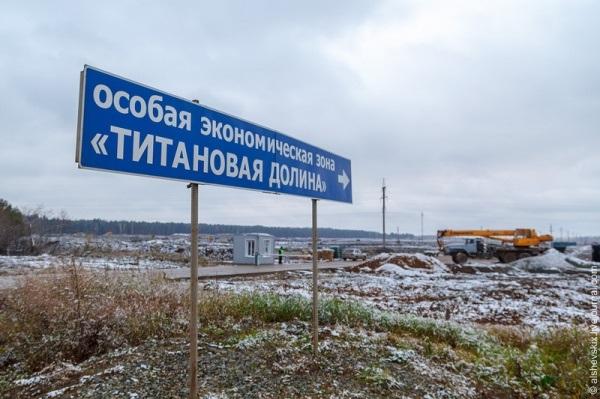 «Титановая долина» разваливает дело Кызласова