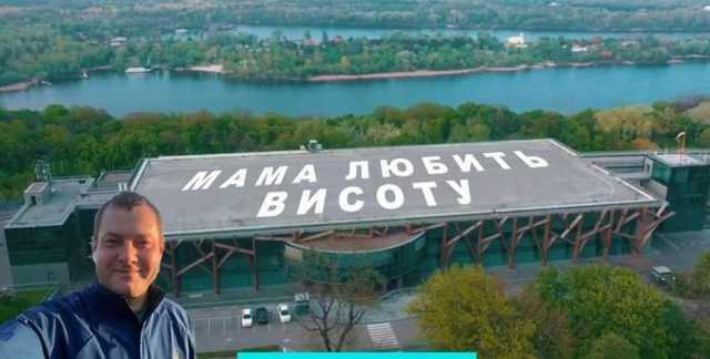 АМКУ оштрафовал мать нардепа Ефимова за покупку вертолетной площадки Януковича