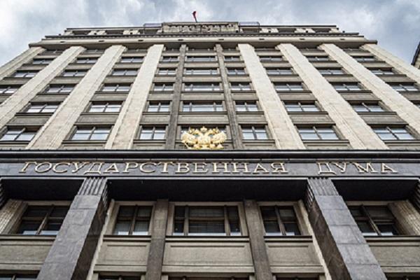 Депутат Госдумы назвала Украину одной из самых зависимых стран мира