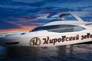 Георгий Семененко уплыл от миноритариев на золотой яхте