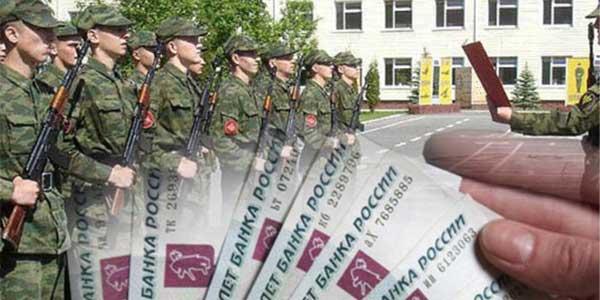 Российскую армию пустит по миру Минфин