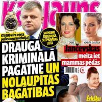 Еженедельник «Kas Jauns» рассказал о давней судимости друга и коллеги убитого Павла Ребенока