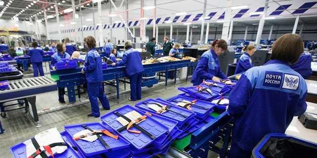 Льготные кредиты «посыпались» на «Почту России»