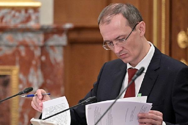 В правительстве объяснили цели реформы российских институтов развития