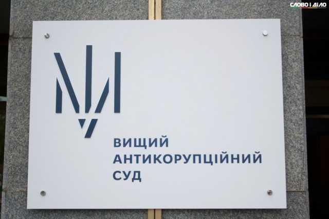ВАКС оставил под заочным арестом брата Каськива